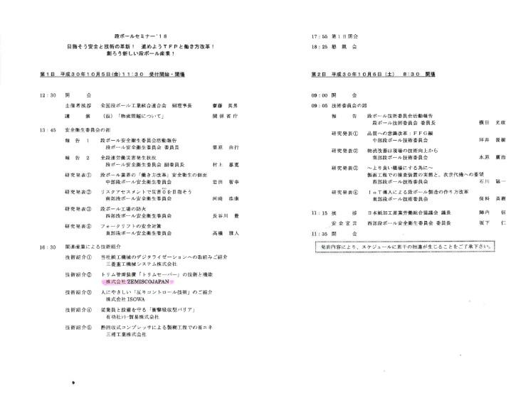 발표순서.pdf_page_1.jpg